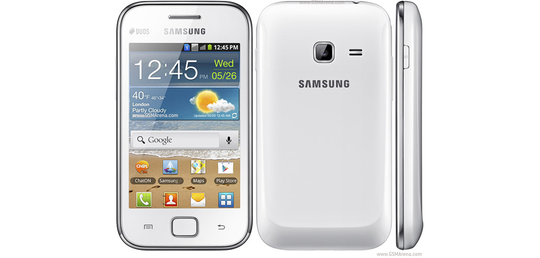 Unboxing Samsung Galaxy ACE DUOS