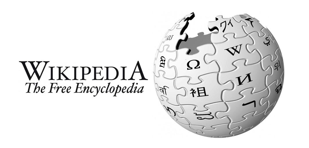 Cum poți înfrumuseța designul Wikipedia